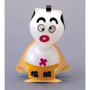 工作イベントキット 相撲風船 50ヶセット|epkyoto