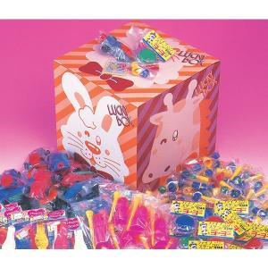 箱からお一つどうぞ 子供おもちゃ 300人用|epkyoto