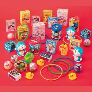 輪投げセット 厳選おもちゃ 120ヶ入り|epkyoto
