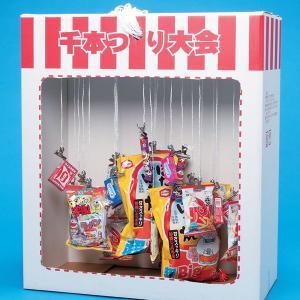 千本つり台90cm+景品お菓子100ヶ|epkyoto
