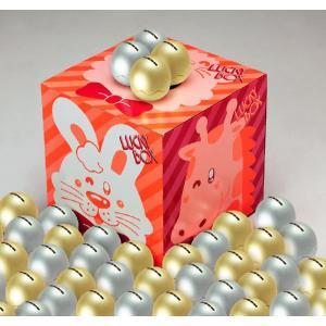 箱からお一つどうぞ 金銀たまごカプセル 100人用|epkyoto