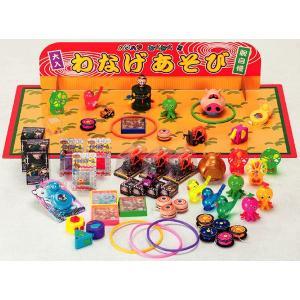 輪投げセット おもちゃ色々 50ヶ入り|epkyoto