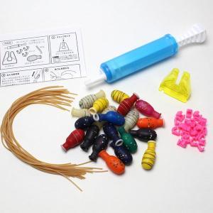 追加用ヨーヨー風船(20入)キット(ポンプ付) LED内臓〜ヨーヨー釣り景品・お祭り用品・縁日グッズ|epkyoto