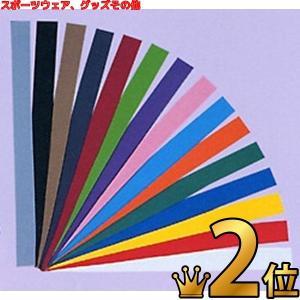 タスキ[たすき] 10本セット|epkyoto
