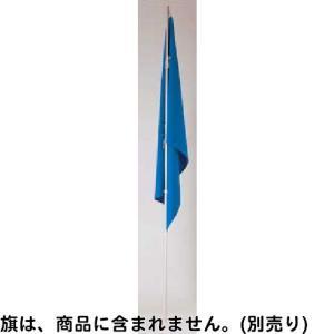旗ポール 4m epkyoto