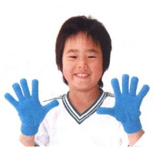 手袋|epkyoto