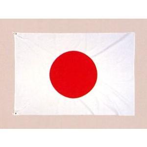 国旗 90cm×1m35cm epkyoto