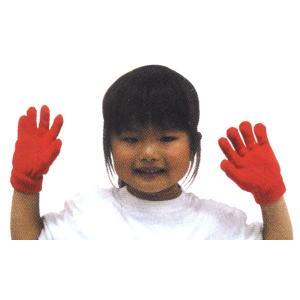 手袋 幼児用|epkyoto