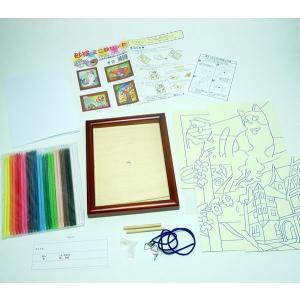 工作キット 手作り砂絵 台紙付|epkyoto