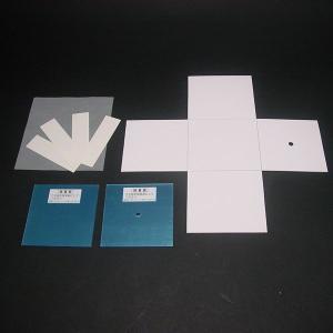 工作キット 手作りミラーボックス 11.3cm|epkyoto