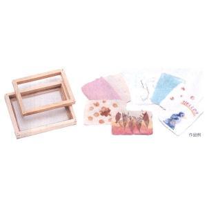 工作キット 手作り紙すきハガキ|epkyoto
