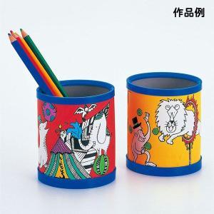 工作キット 手作りペン立て|epkyoto