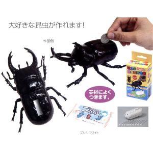 工作キット 手作貯金箱 昆虫型|epkyoto
