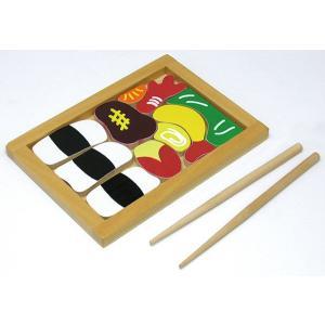 木のおもちゃ お箸パズル|epkyoto