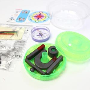 教材景品 磁石セット epkyoto