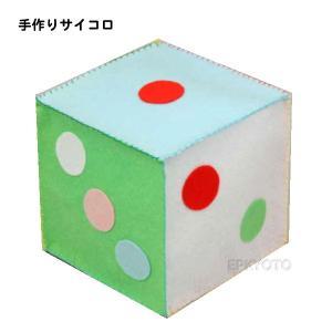 工作キット 手作りサイコロ まとめ買い50セット epkyoto
