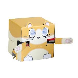 工作キット 手作りターンロボット epkyoto