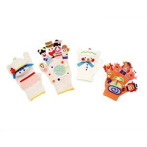 工作キット 手作り手袋人形 epkyoto