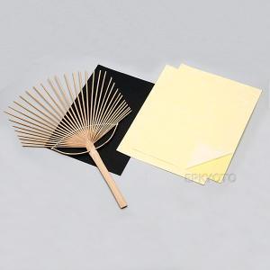 工作キット 手作り切り絵うちわ|epkyoto