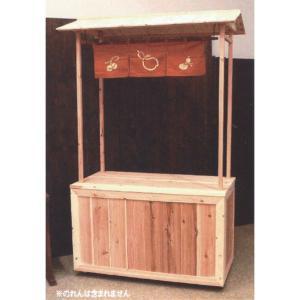 屋台什器 木製 W1m20cm|epkyoto
