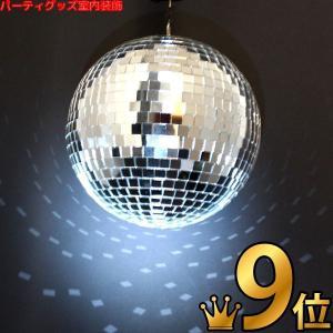 ミラーボール    パーティーグッズ・パーティー用品|epkyoto