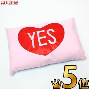 YES/NOまくら