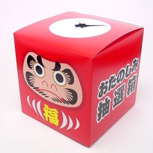 抽選箱 紙 23cm角 隠し付|epkyoto