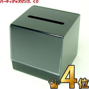 応募箱 PVC(プラスチック) 黒 epkyoto