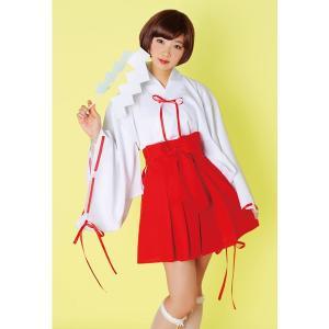 ミニスカのお巫女さんコスプレ衣装(装束)です。 着物は脇のリボンで結ぶだけ。袴はスカートタイプでウエ...