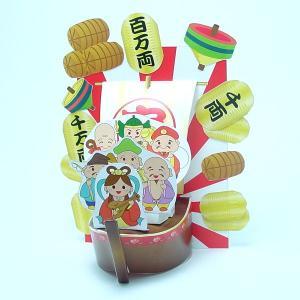 ペーパークラフト 七福神|epkyoto