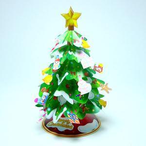 ペーパークラフト グリーンクリスマスツリー|epkyoto