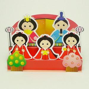ペーパークラフト ひな人形|epkyoto