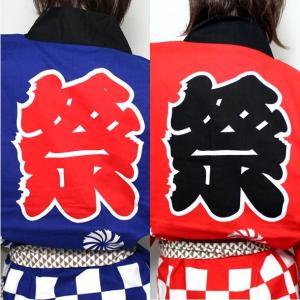 本格祭ハッピ 市松柄 帯・鉢巻き付|epkyoto