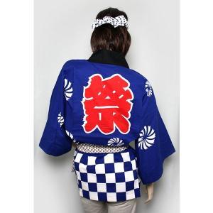 本格祭ハッピ 市松柄 帯・鉢巻き付|epkyoto|03