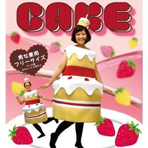 コス着ぐるみ ケーキ|epkyoto
