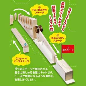 木工工作おもちゃ ミニからくり装置