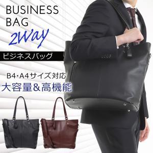 ビジネスバッグ メンズ 大容量 高品質PUレザー 高機能 2way ビジネス メンズ バッグ A4 PC 使い勝手 肩掛け ファスナー開閉式 おしゃれ カバン 鞄 40代 50代|epoca
