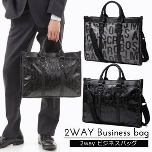 2WAY BUSINESS BAG『おしゃれな大容量2WAYビジネスバッグ!』  書類、タブレット等...