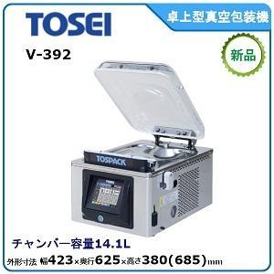トーセイ真空包装機(卓上型標準タイプクリアドームシリーズ)型式:V-392(旧V-380G)寸法:幅...