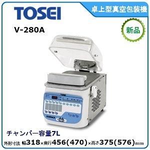 トーセイ真空包装機(卓上型標準タイプクリアドームシリーズ)型式:V-280A寸法:幅318mm 奥行...