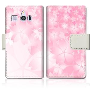 シンプルスマホ3 509SH 手帳型ケース 桜咲くデザイン