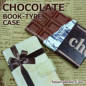 ついに登場レザータイプのスマホカバー。チョコレート柄が印刷された人気の手帳型スマホカバーです。リアル...