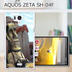 AQUOS PHONE ZETA SH-04F (モアイ、写真に目覚める クリアケース素材)