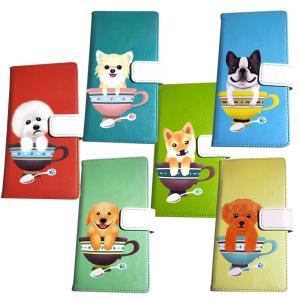 ペットとして大人気のトイプードル、チワワ、ラブラドールレトリバー、 テレビやSNSでも話題の柴犬(豆...
