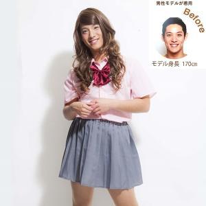 コスチューム 女子高生|epshop