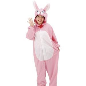 動物スーツ うさぎ[兎・ウサギ] epshop