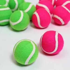 ストライクナインの追加用ボール 12ヶセット    パーティグッズ・パーティー用品   |epshop