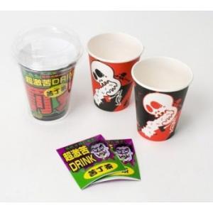 罰ゲーム茶 紙コップ+ティーパック ※完売致しました|epshop