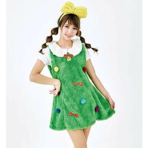 クリスマスツリードレス 着ぐるみ風 epshop 02
