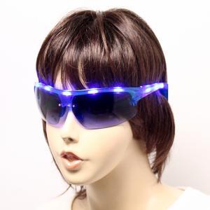 光るサングラスDX ブルー epshop